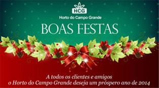 Ecard Boas Festas - Horto do Campo Grande